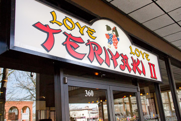 Rich Duncan Construction, Love Love Teriyaki remodel